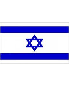 Israel Flag (150x240cm)