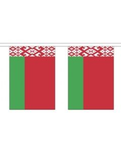 Belarus Buntings 9m (30 flags)