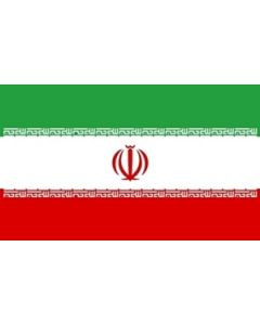 Iran Flag (60x90cm)