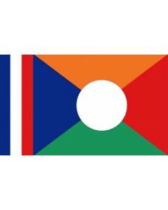 Reunion Flag (90x150cm)