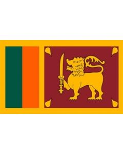 Sri Lanka Flag (90x150cm)